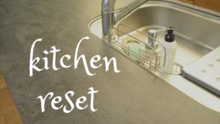 リクシルのキッチン