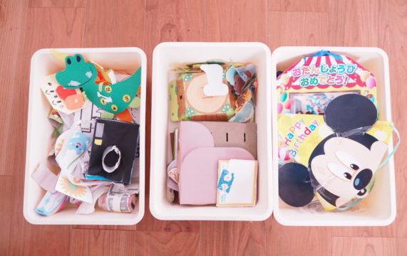 4歳の子供の収納ボックス